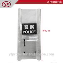 Anti riot shield / Interlocking shield NEW style