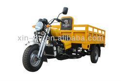 175cc Cargo three wheel motor tricycle