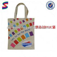 NB16820 Promotion Drawstring Art Nonwoven Bag