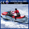 China factory promotion sale 1500cc China jetski for sale !