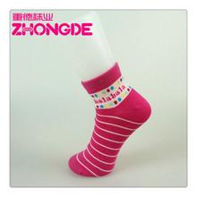 Guangdong brand manufacturer cotton stocking socks
