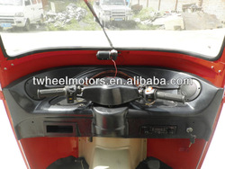 Bajaj Tricycle with Center engine, taxi motorcycle, motorcycle trike