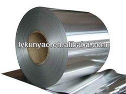 rolling mill aluminum manufacture in Zhengzhou
