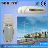 Best design 15W~60W integrated solar street light with pole