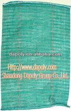 shandong qingdao good factory vegetable onion potato fruite packaging baby stroller mesh bag
