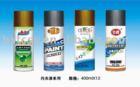 acrylic auto aerosol spray paint