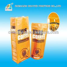 2015 Durable Coffee Filter Bag, Coffee Bean Packaging Bags, Coffee Bean Bag