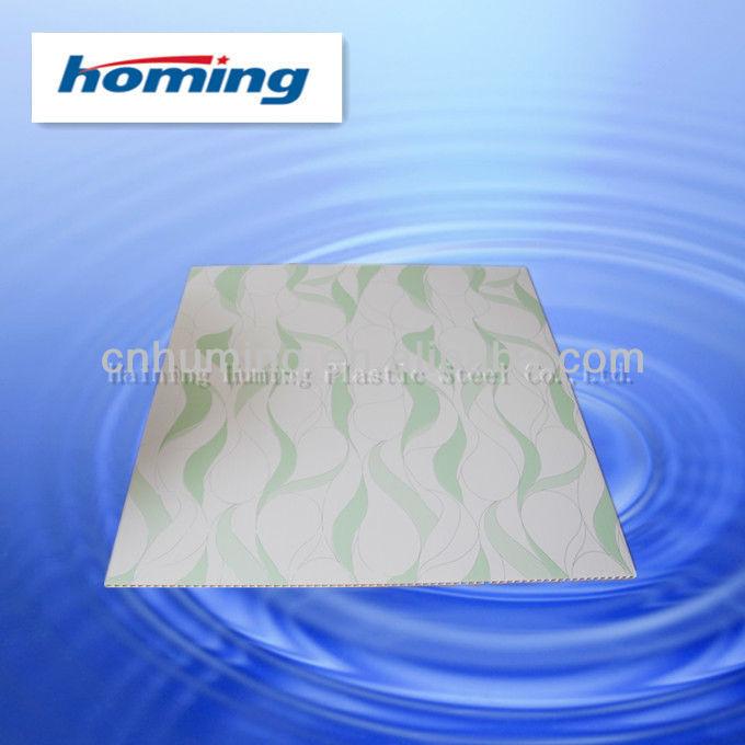 PVC building material,PVC ceiling,PVC ceiling panel 59.5cm*59.5cm