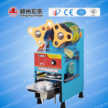 HL-Q5 Automatic cup sealer/ cup sealing machine / 0086-18037165371