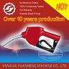 11A automatic nozzle/fuel nozzle/fuel oil nozzle