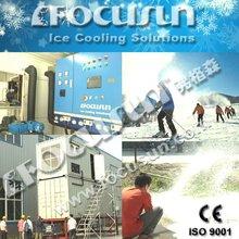 Large scale snow ice making machine