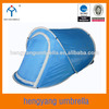 2 person pop up tent,outdoor tent,camping tent for sale,outdoor caming tent