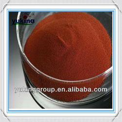 Polyvinylpyrrolidone Iodine (PVP Iodine) Disinfectant Raw Materials Powder form & Liquid form