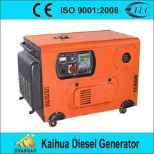 10kva silent type diesel generator set