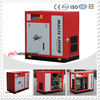 18.5kw belt drive screw air compressor