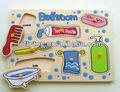 لوازم الحياة اليومية خشبية اللغز ألعاب للأطفال