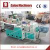 plastic machinery tube making line pvc pipe machine,pvc pipe making machine,plastic machine