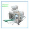 8Lanes small pouch Sugar Packaging Machine CP960K
