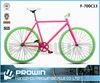 2015 CE approved 700C fixie bike/ fixed gear bike(F-700C13)