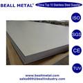 Haute qualité 304 316 feuille d'acier inoxydable prix par kg