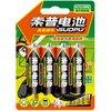 china battery 1.5V AA heavy duty R6 AA battery r6 aa um3 battery