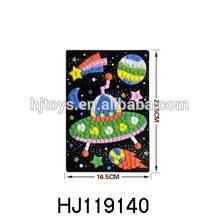 educational EVA DIY picture, EVA DIY sticker,creative EVA sticker UFO HJ119140