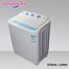 Twin tub/semi auto washing machine XPB46-1298S 5KG