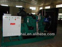8kva-1650kva cummins engine diesel power generator with ats genset
