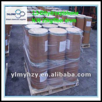Best price & quality of 99.5% 2,5-dihydroxytoluene