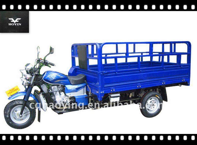 150cc motorcycle 3 wheels (Model No.:HY150ZH-3E)