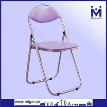 Sponge Folding Metal Chair MGC-8069