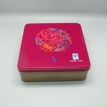 Wholesale tin metal box for packaging cookie cake biscuit mooncake tin box