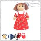 Promotion high quality fashion custom lovely promotion soft plush baby doll