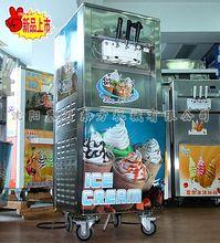ice cream engine bql918-501 three color,soft icecream machinery manufacturer