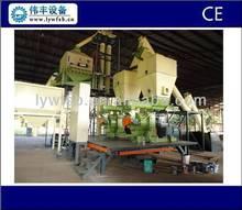 DIN PLUS wood pellet maker machine in Jiangsu