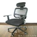 Novo preço baixo modernos cadeira computador