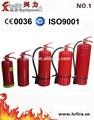 Extintor de incendios abc marcas( convencional de la bobina)