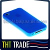 Smart moible back cover case for iphone 4