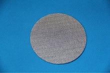 sintered titanium mesh anode