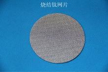 platinized titanium mesh anode