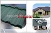Roof Tile- roof ridge tile