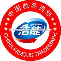names of China famous Brand Washing Powder