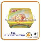 Square Lipton milk tea tin box