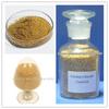 Poultry Vitamin choline chloride 50% 60% corn cob