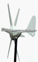 2013 new windmill/wind mill/wind turbine