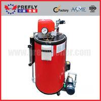 Working Simple Vertical Boiler IN BOILERS & Vertical Tubeless Steam Boiler
