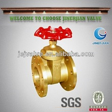 High Quality Gate Made In China Brass Gate Viton Seat Butterfly Valve
