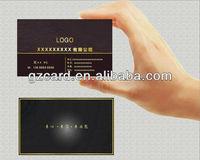 free sample plastic visiting card