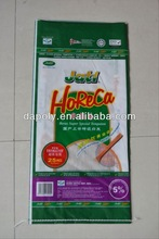 best package Shandong Qingdao plastic packing manufacturer curtain packaging bag