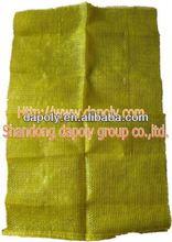 shandong qingdao good factory vegetable onion potato fruite packaging jute net shopping bag